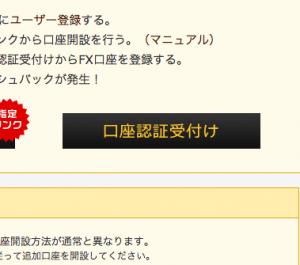 スクリーンショット 2015-05-11 8.42.43