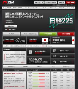 スクリーンショット 2015-03-08 8.54.29