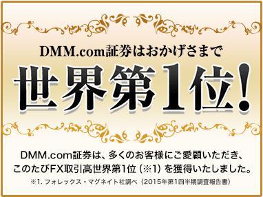 DMM_No1