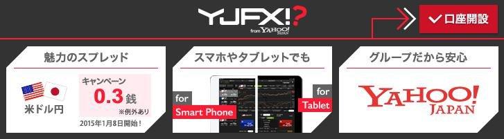 YJFX2