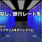 FXCM_img2
