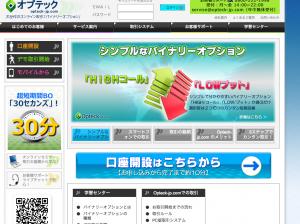 スクリーンショット 2015-07-11 8.57.48
