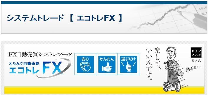 ひまわり証券02