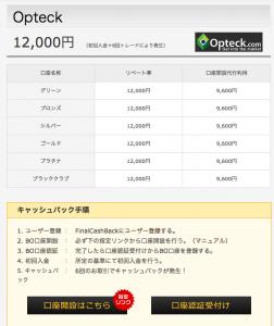 スクリーンショット 2015-07-11 8.54.57