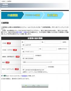 スクリーンショット 2015-07-11 8.58.30