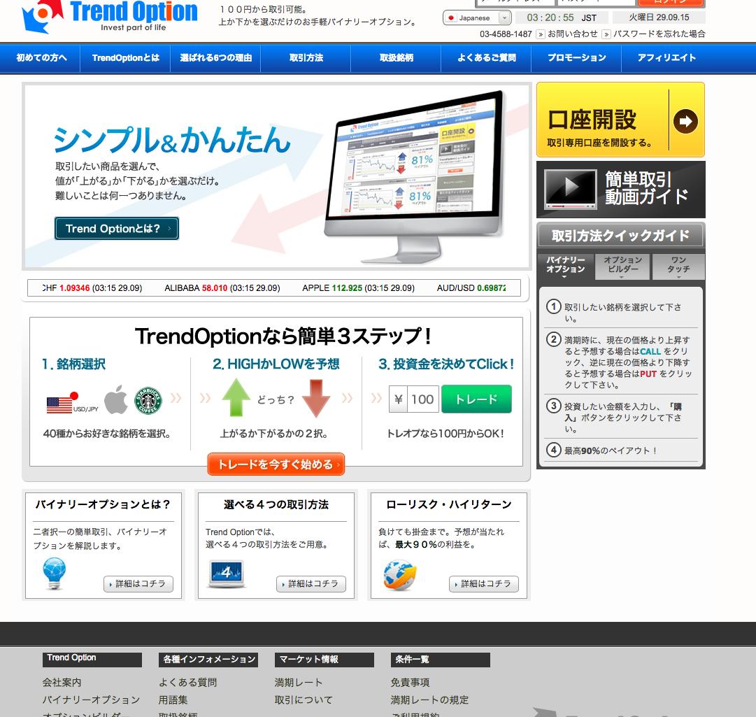 スクリーンショット 2015-09-29 3.20.53