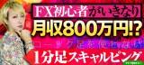 WS000683